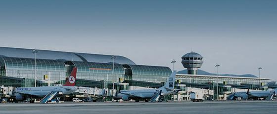 ataturk-havalimani-transferi